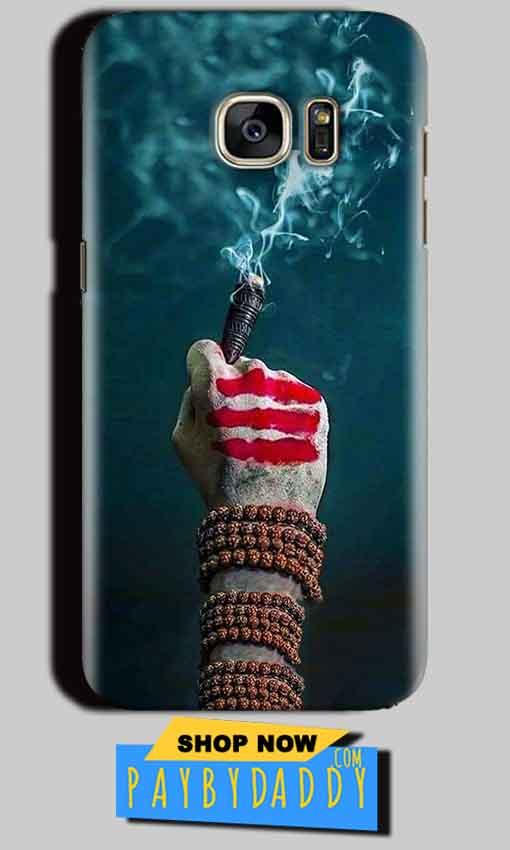 Samsung Galaxy S7 Edge Mobile Covers Cases Shiva Hand With Clilam - Lowest Price - Paybydaddy.com