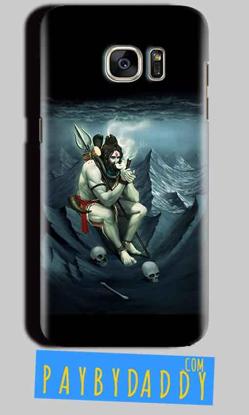 Samsung Galaxy S7 Edge Mobile Covers Cases Shiva Smoking - Lowest Price - Paybydaddy.com