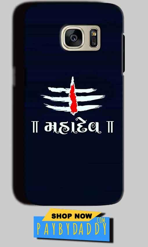 Samsung Galaxy S7 Mobile Covers Cases Mahadev - Lowest Price - Paybydaddy.com