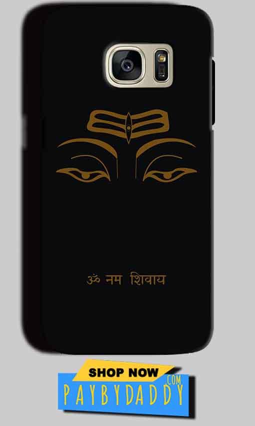 Samsung Galaxy S7 Mobile Covers Cases Om Namaha Gold Black - Lowest Price - Paybydaddy.com
