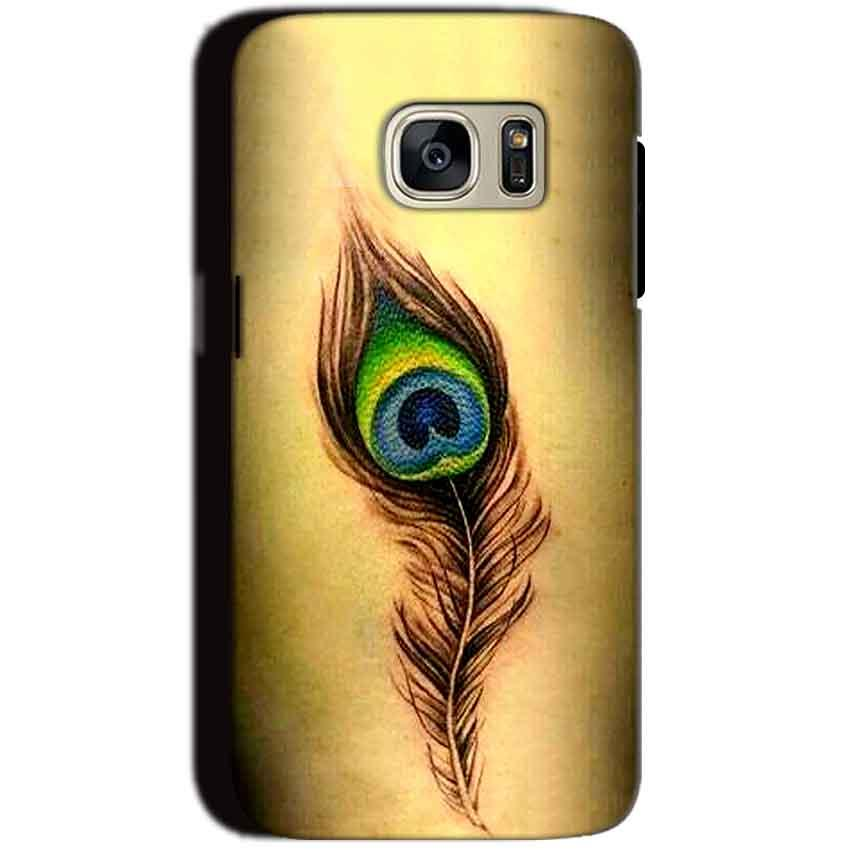 Samsung Galaxy S7 Mobile Covers Cases Peacock coloured art - Lowest Price - Paybydaddy.com