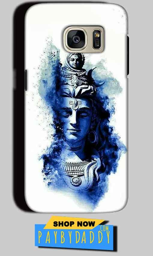Samsung Galaxy S7 Mobile Covers Cases Shiva Blue White - Lowest Price - Paybydaddy.com