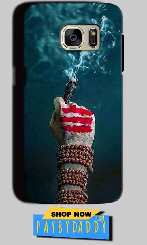 Samsung Galaxy S7 Mobile Covers Cases Shiva Hand With Clilam - Lowest Price - Paybydaddy.com