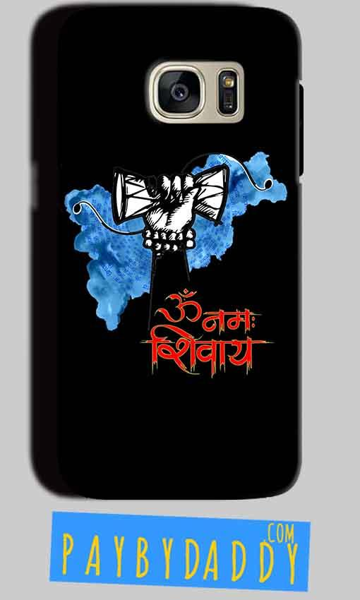 Samsung Galaxy S7 Mobile Covers Cases om namha shivaye with damru - Lowest Price - Paybydaddy.com