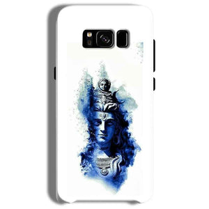 Samsung Galaxy S8 Plus Mobile Covers Cases Shiva Blue White - Lowest Price - Paybydaddy.com