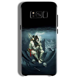 Samsung Galaxy S8 Plus Mobile Covers Cases Shiva Smoking - Lowest Price - Paybydaddy.com