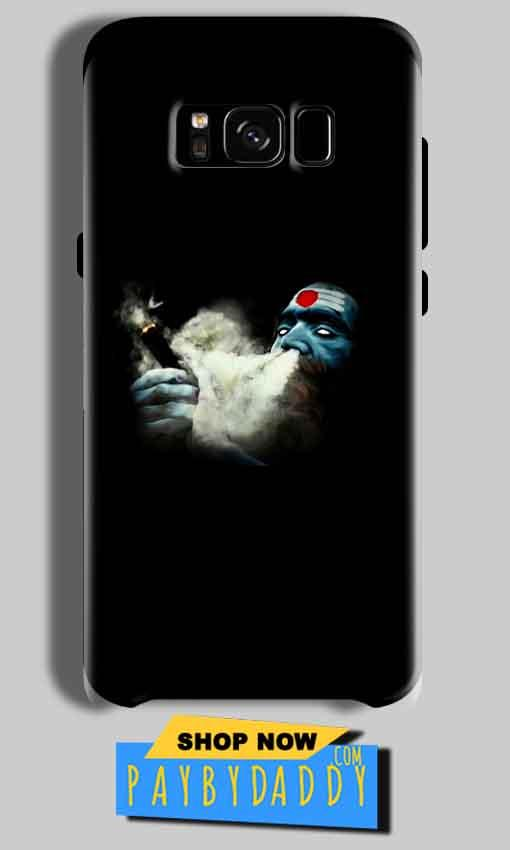 Samsung Galaxy S8 Mobile Covers Cases Shiva Aghori Smoking - Lowest Price - Paybydaddy.com