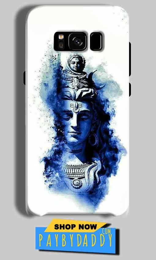 Samsung Galaxy S8 Mobile Covers Cases Shiva Blue White - Lowest Price - Paybydaddy.com