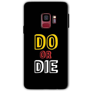 Samsung Galaxy S9 Mobile Covers Cases DO OR DIE - Lowest Price - Paybydaddy.com