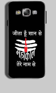 Samsung J2 2015 Mobile Covers Cases Jeeta Hu Shan Sa Mahakal Tere Nam Se- Lowest Price - Paybydaddy.com