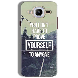 Samsung J2 2016 Mobile Covers Cases Donot Prove yourself - Lowest Price - Paybydaddy.com