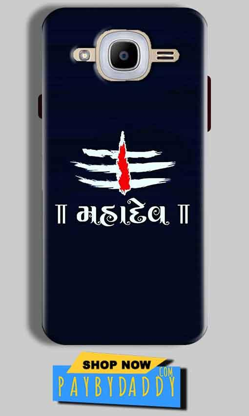 Samsung J2 2016 Mobile Covers Cases Mahadev - Lowest Price - Paybydaddy.com