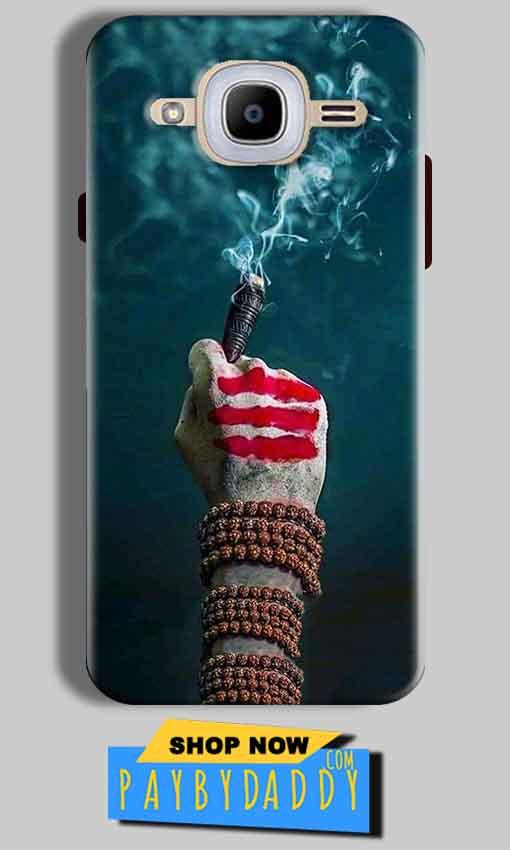 Samsung J2 2016 Mobile Covers Cases Shiva Hand With Clilam - Lowest Price - Paybydaddy.com