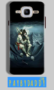 Samsung J2 2016 Mobile Covers Cases Shiva Smoking - Lowest Price - Paybydaddy.com
