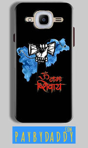 Samsung J2 2016 Mobile Covers Cases om namha shivaye with damru - Lowest Price - Paybydaddy.com