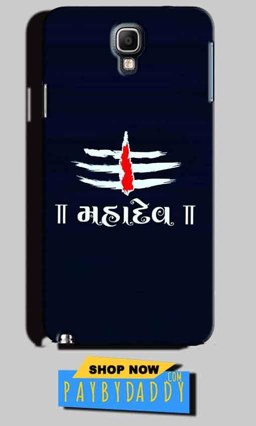 Samsung Note 3 Neo Mobile Covers Cases Mahadev - Lowest Price - Paybydaddy.com