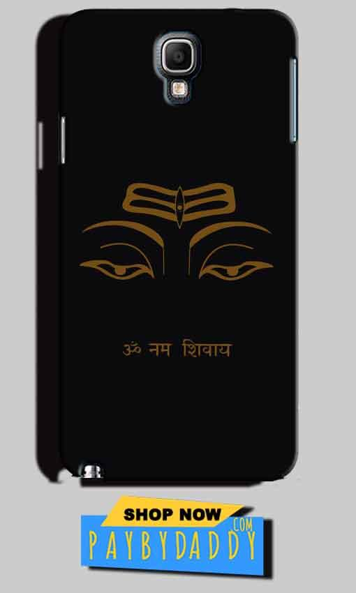 Samsung Note 3 Neo Mobile Covers Cases Om Namaha Gold Black - Lowest Price - Paybydaddy.com