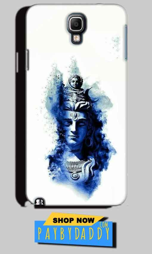 Samsung Note 3 Neo Mobile Covers Cases Shiva Blue White - Lowest Price - Paybydaddy.com