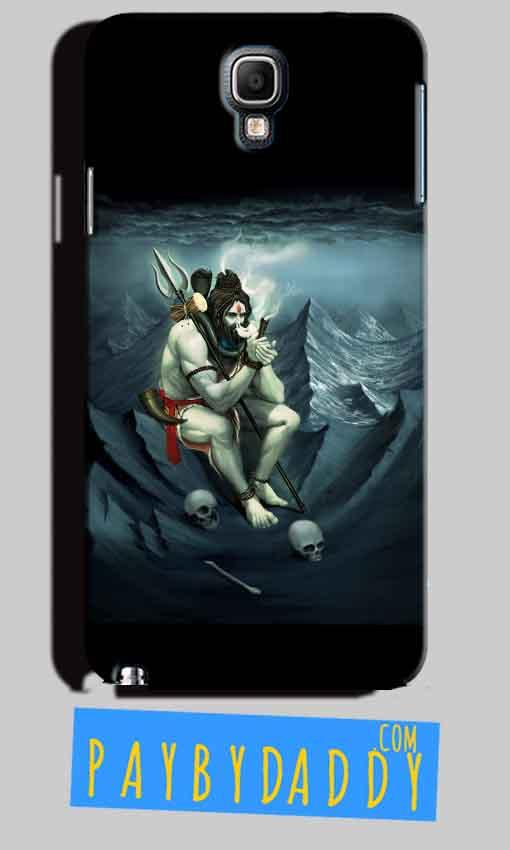Samsung Note 3 Neo Mobile Covers Cases Shiva Smoking - Lowest Price - Paybydaddy.com