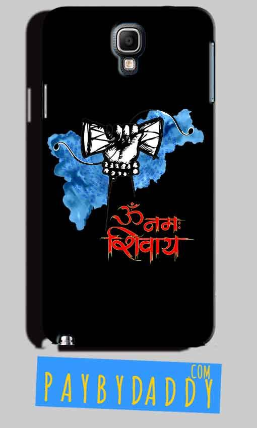 Samsung Note 3 Neo Mobile Covers Cases om namha shivaye with damru - Lowest Price - Paybydaddy.com