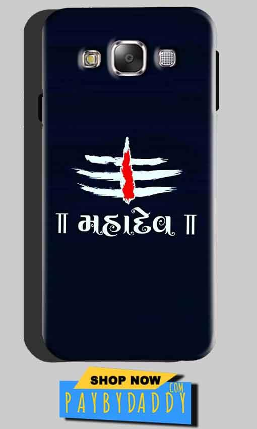 Samsung galaxy Grand 2 G7106 Mobile Covers Cases Mahadev - Lowest Price - Paybydaddy.com