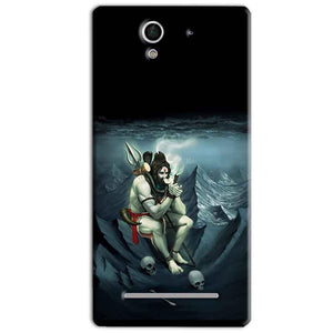 Sony Xperia C3 Mobile Covers Cases Shiva Smoking - Lowest Price - Paybydaddy.com