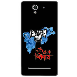 Sony Xperia C3 Mobile Covers Cases om namha shivaye with damru - Lowest Price - Paybydaddy.com
