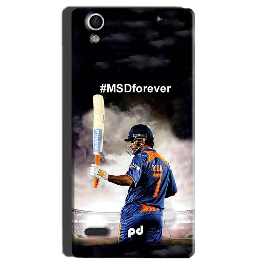 Sony Xperia C4 Mobile Covers Cases MS dhoni Forever - Lowest Price - Paybydaddy.com
