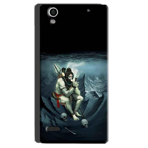 Sony Xperia C4 Mobile Covers Cases Shiva Smoking - Lowest Price - Paybydaddy.com