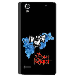 Sony Xperia C4 Mobile Covers Cases om namha shivaye with damru - Lowest Price - Paybydaddy.com