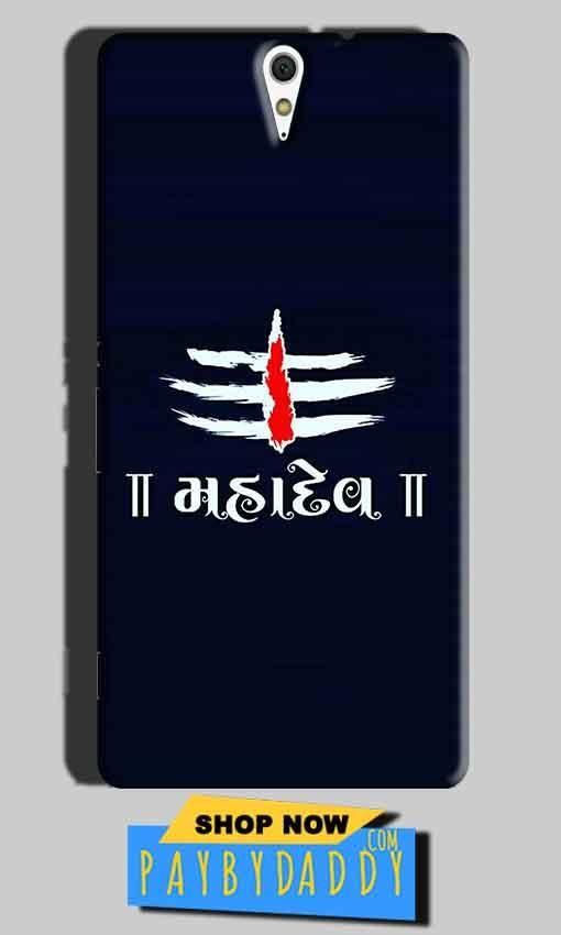 Sony Xperia C5 Mobile Covers Cases Mahadev - Lowest Price - Paybydaddy.com