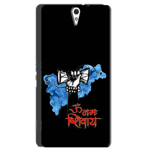 Sony Xperia C5 Mobile Covers Cases om namha shivaye with damru - Lowest Price - Paybydaddy.com