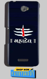Sony Xperia E4 Mobile Covers Cases Mahadev - Lowest Price - Paybydaddy.com