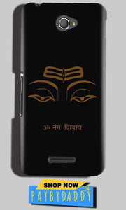 Sony Xperia E4 Mobile Covers Cases Om Namaha Gold Black - Lowest Price - Paybydaddy.com