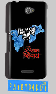 Sony Xperia E4 Mobile Covers Cases om namha shivaye with damru - Lowest Price - Paybydaddy.com