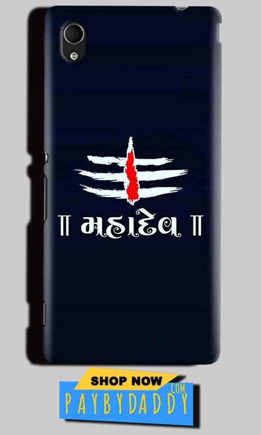 Sony Xperia M4 Aqua Mobile Covers Cases Mahadev - Lowest Price - Paybydaddy.com