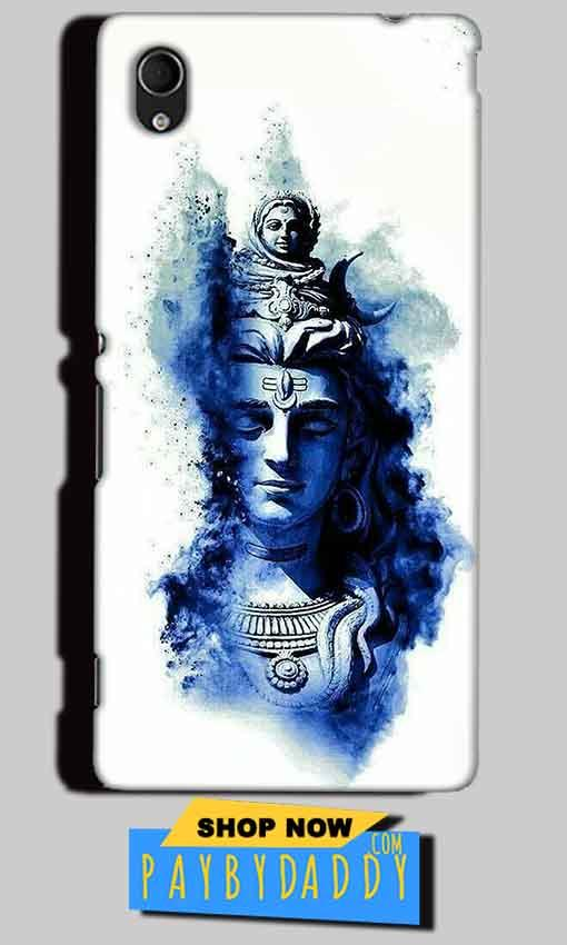 Sony Xperia M4 Aqua Mobile Covers Cases Shiva Blue White - Lowest Price - Paybydaddy.com