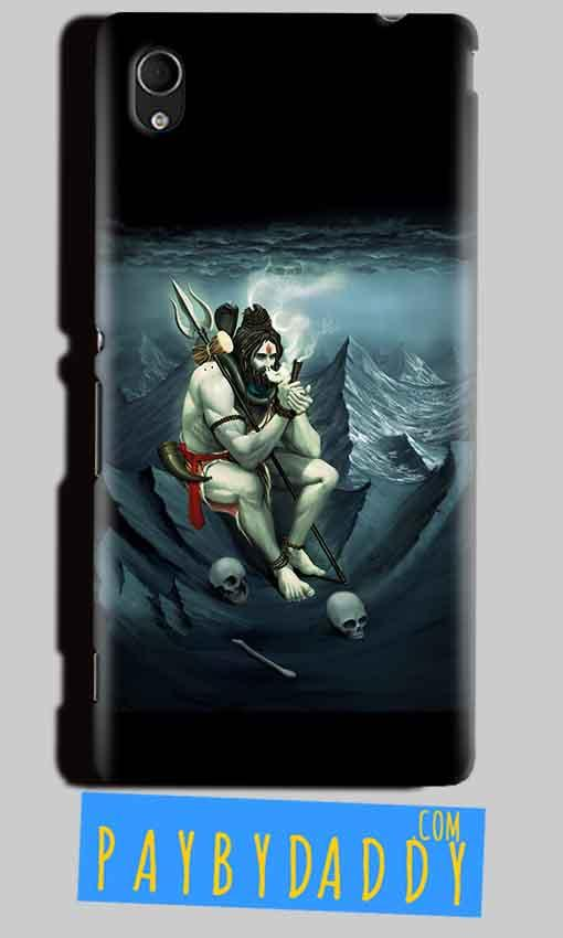 Sony Xperia M4 Aqua Mobile Covers Cases Shiva Smoking - Lowest Price - Paybydaddy.com