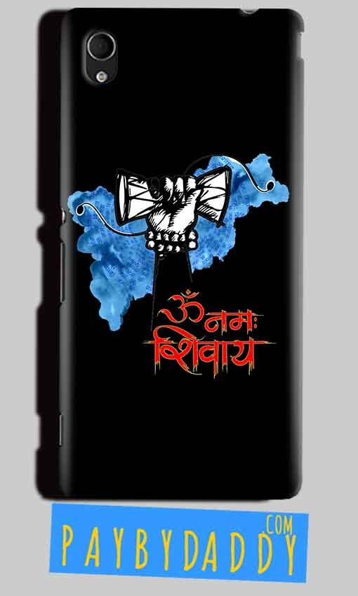 Sony Xperia M4 Aqua Mobile Covers Cases om namha shivaye with damru - Lowest Price - Paybydaddy.com