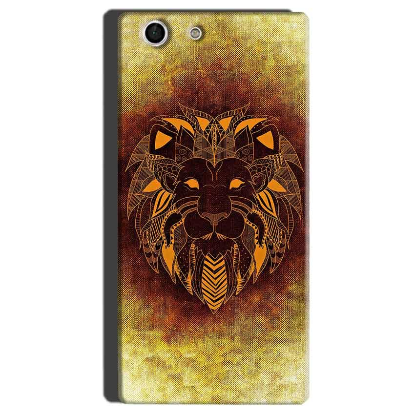 Sony Xperia M5 Mobile Covers Cases Lion face art - Lowest Price - Paybydaddy.com