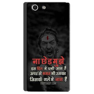 Sony Xperia M5 Mobile Covers Cases Mere Dil Ma Ghani Agg Hai Mobile Covers Cases Mahadev Shiva - Lowest Price - Paybydaddy.com