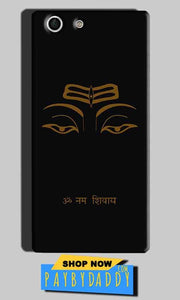 Sony Xperia M5 Mobile Covers Cases Om Namaha Gold Black - Lowest Price - Paybydaddy.com