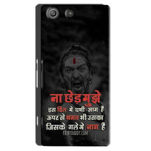 Sony Xperia M5 Pro Mobile Covers Cases Mere Dil Ma Ghani Agg Hai Mobile Covers Cases Mahadev Shiva - Lowest Price - Paybydaddy.com