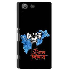 Sony Xperia M5 Pro Mobile Covers Cases om namha shivaye with damru - Lowest Price - Paybydaddy.com