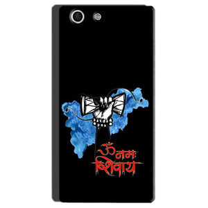Sony Xperia M5 Mobile Covers Cases om namha shivaye with damru - Lowest Price - Paybydaddy.com