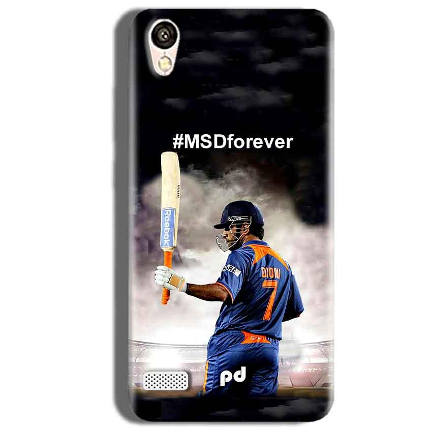 Vivo 31L Mobile Covers Cases MS dhoni Forever - Lowest Price - Paybydaddy.com