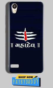 Vivo 31L Mobile Covers Cases Mahadev - Lowest Price - Paybydaddy.com