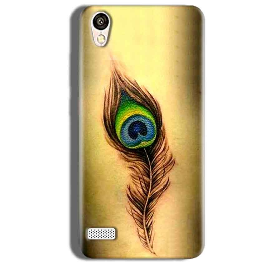 Vivo 31L Mobile Covers Cases Peacock coloured art - Lowest Price - Paybydaddy.com