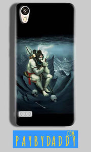 Vivo 31L Mobile Covers Cases Shiva Smoking - Lowest Price - Paybydaddy.com