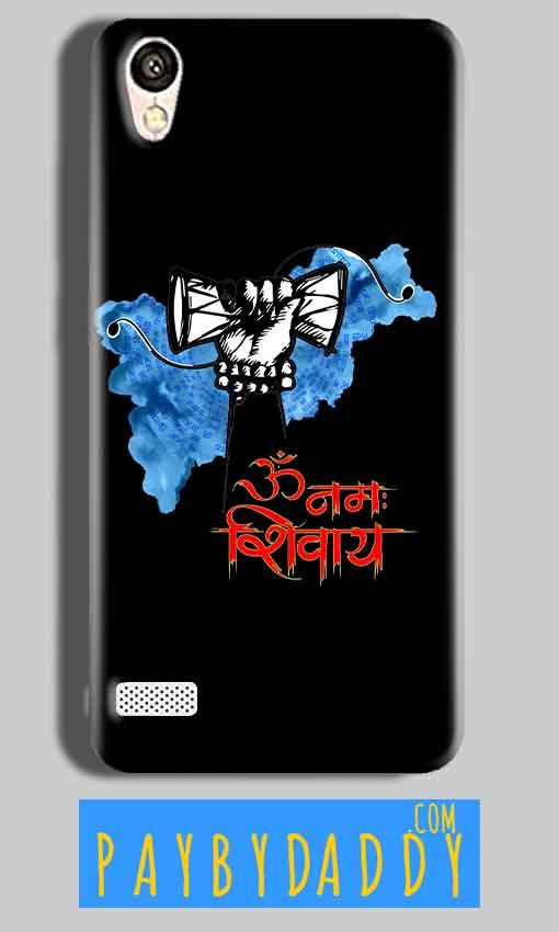 Vivo 31L om namha shivaye with damru Mobile Back Cover Case